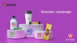 Summer campaign from SOCAR