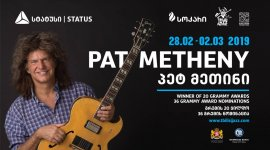 Pat Metheny at Tbilisi Jazz Festival